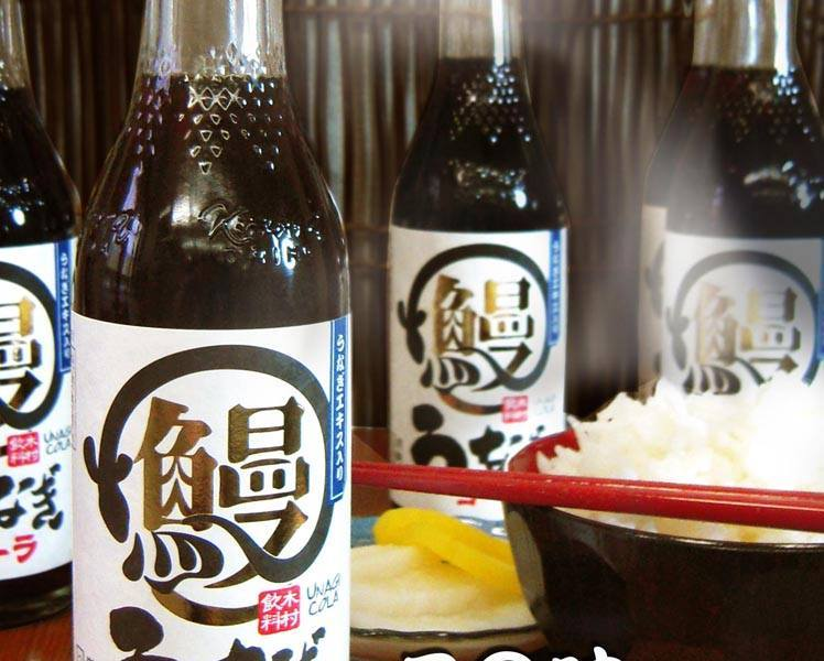 Japan's eel-flavoured coke