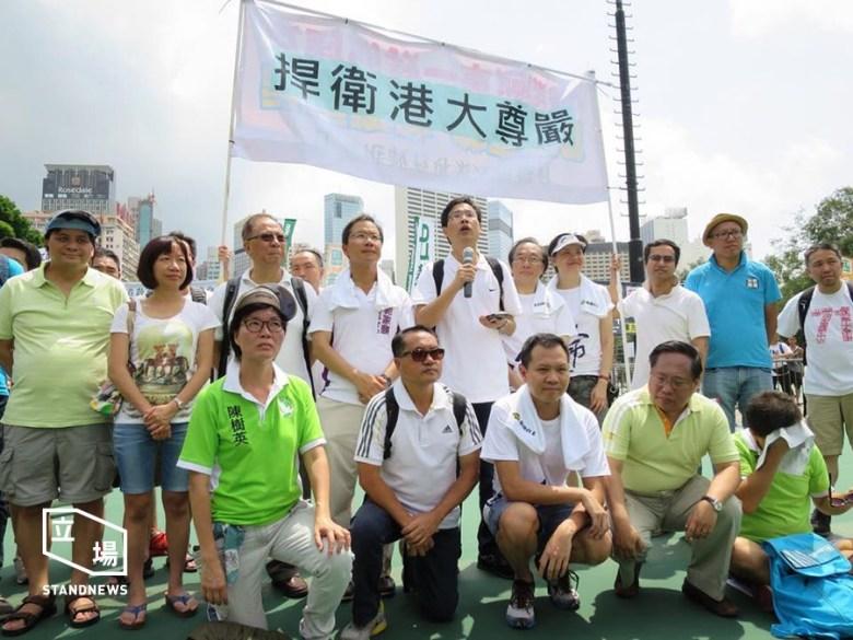 July 1st HKU alumni