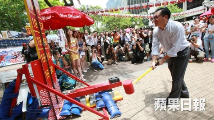 opening ceremony dragon boat carnival