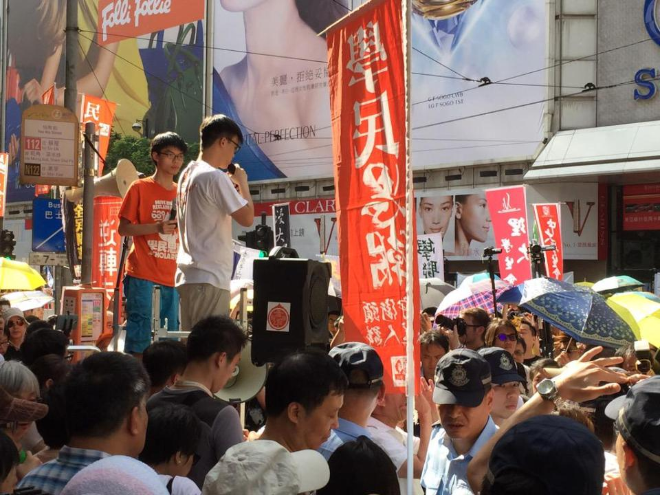 Scholarism at a march.