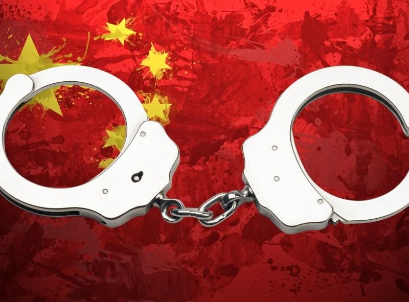 china flag arrests