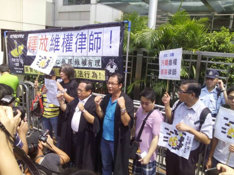 china human rights lawyers crackdown