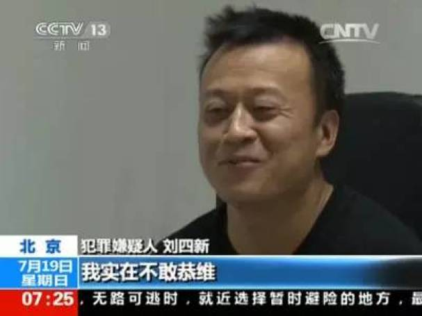china detained lawyers