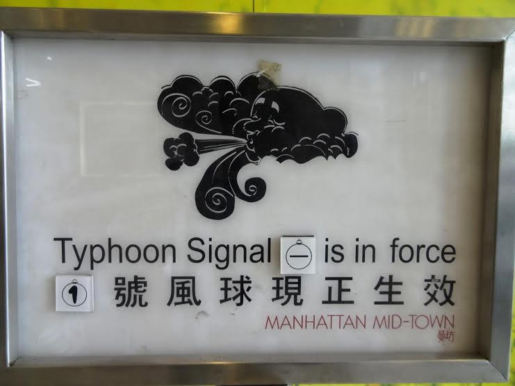 Typhoon Signal