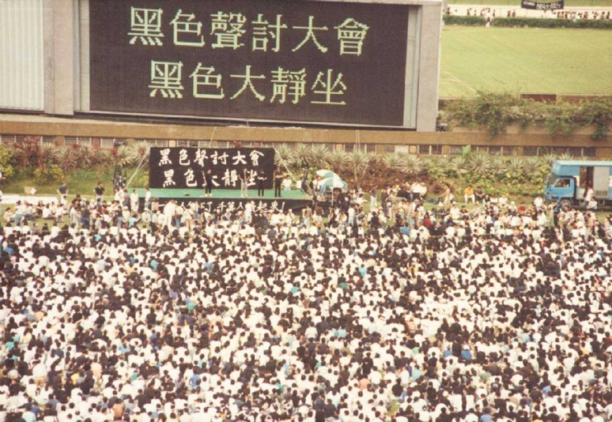 The assembly Hong Kong after Tiananmen Square crackdown.