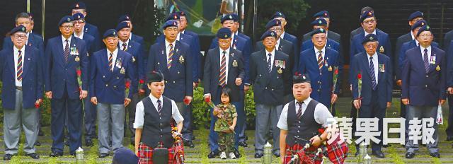 Liberation Day ceremony at  City Hall
