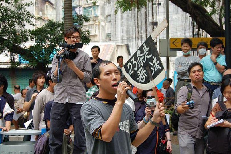 macau article 23 protests