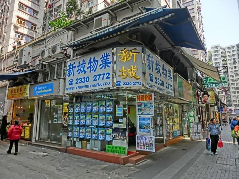 Hung Hom property agent