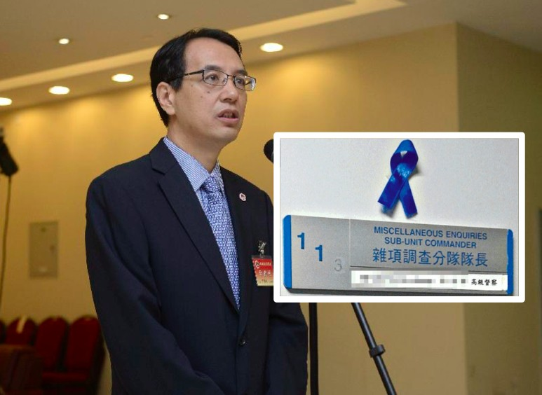 paul tang kwok wai hong kong civil service