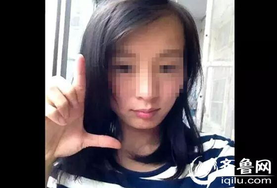China young mother death
