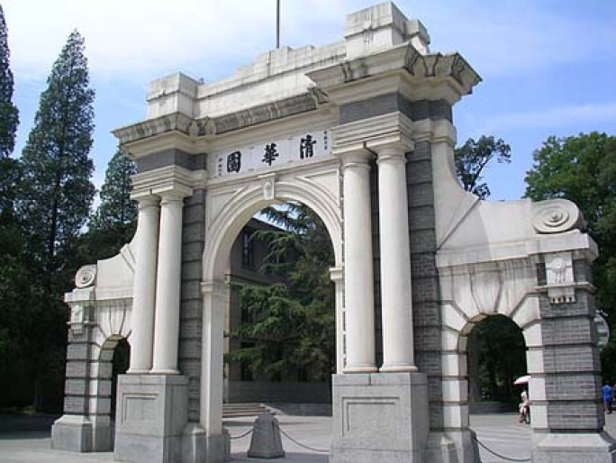copycat tsinghua gate