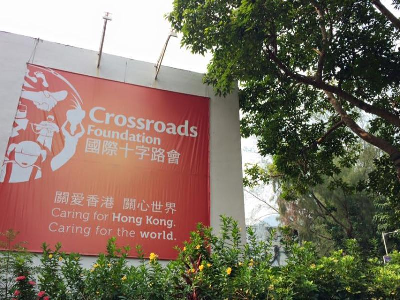 The Crossroads Foundation