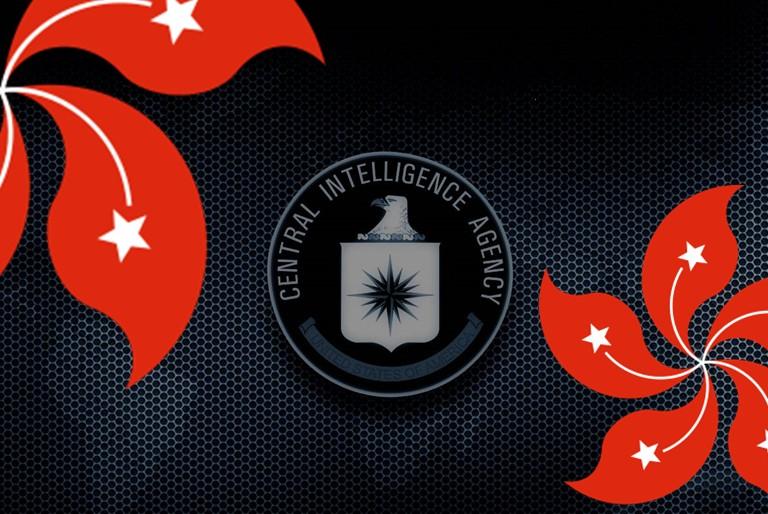 CIA hong kong