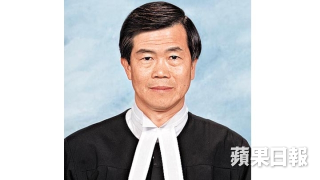 magistrate andrew ma