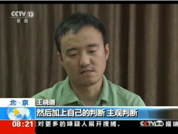Journalist Wang Xiaolu. Photo: CCTV 13