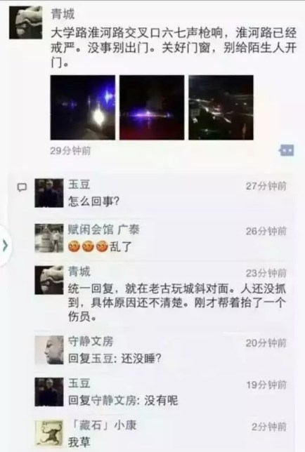 A man who claimed to witnessed the shooting and helped carried the injured posted pictures on Wechat.