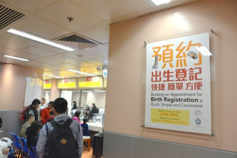 A birth registry in Hong Kong