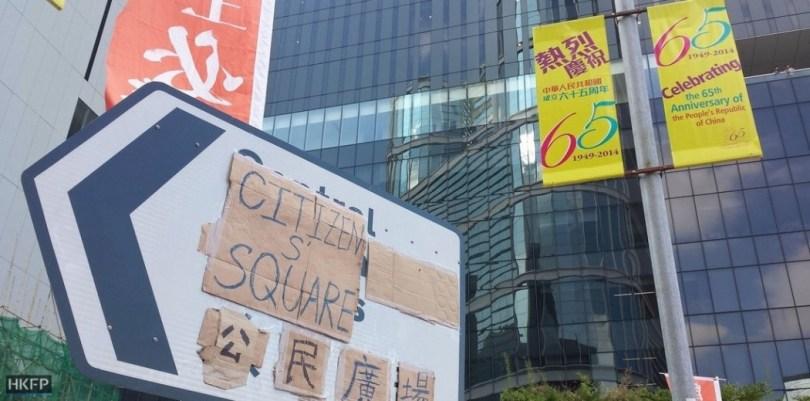civic square legco