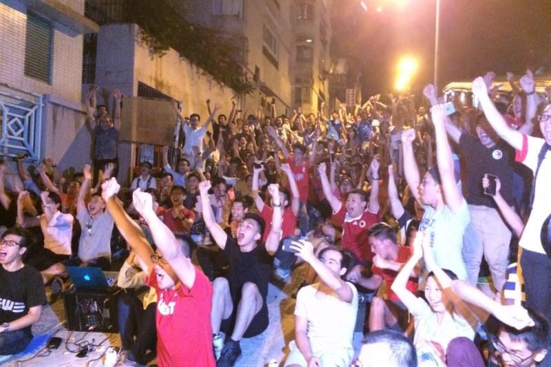Hong Kong fans rejoiced after getting second goal