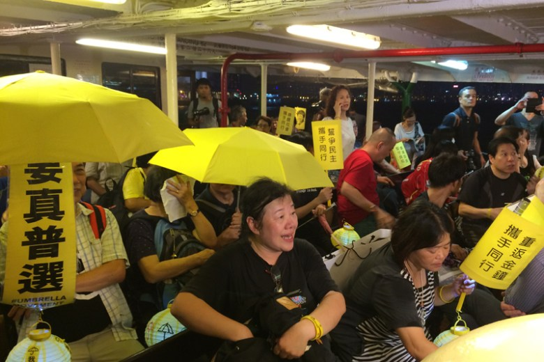Protesters on the Star Ferry.
