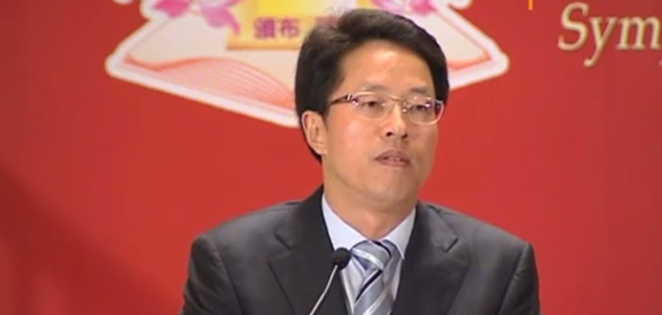 Director of the Central Government's Liaison Office, Zhang Xiaoming