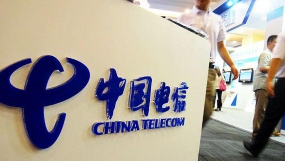 china internet speed