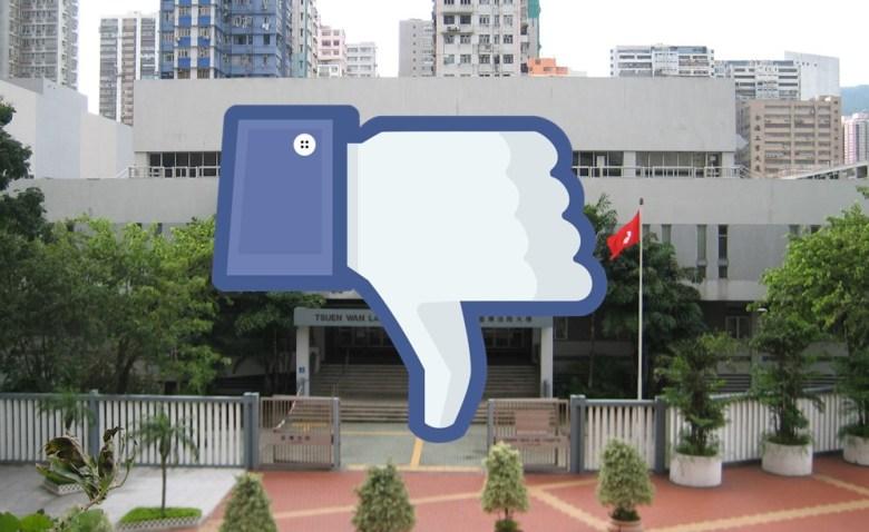 Tsuen Wan Magistrates' Court