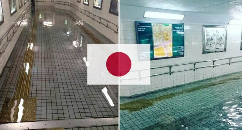 Japanese flooded subway