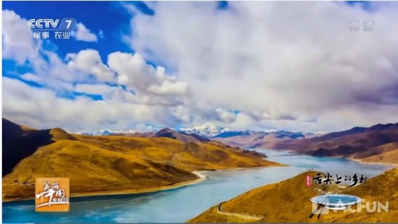One of the shots taken from Wang Yuanzhong's Starry Tibet in CCTV's program.