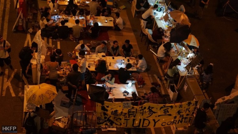 occupy study centre