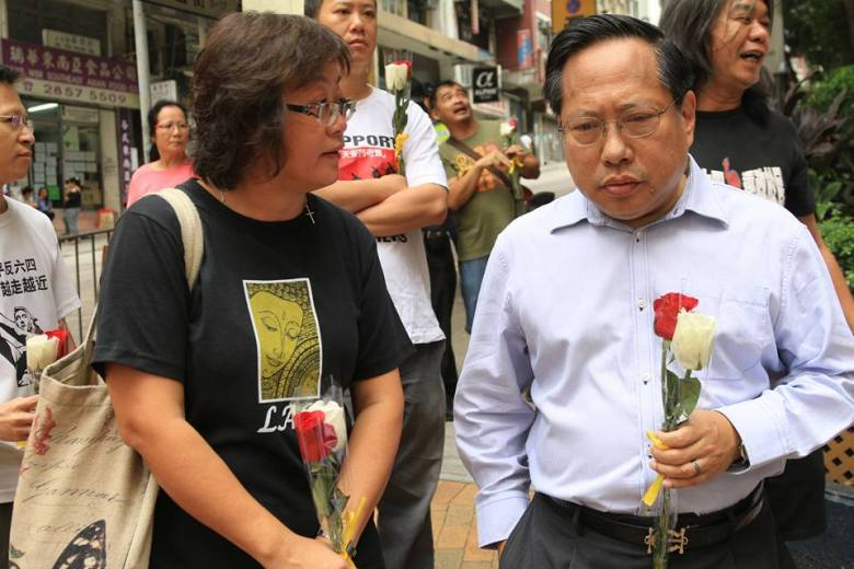 Protest to China Liaison Office to mourn the passing of Jiang Peikun, husband of Tiananmen Mothers leader Ding Zilin. Photo: Soc Rec.