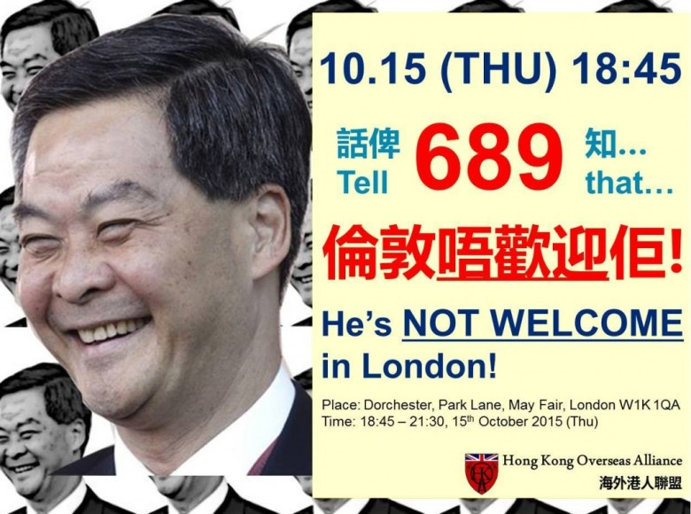 Poster of the protest. Photo: Hong Kong Overseas Alliance.