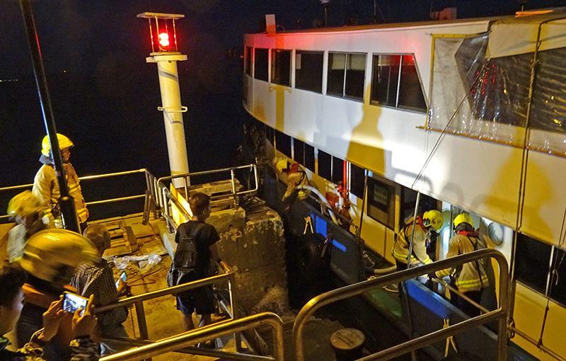 ferry cheung chau dock