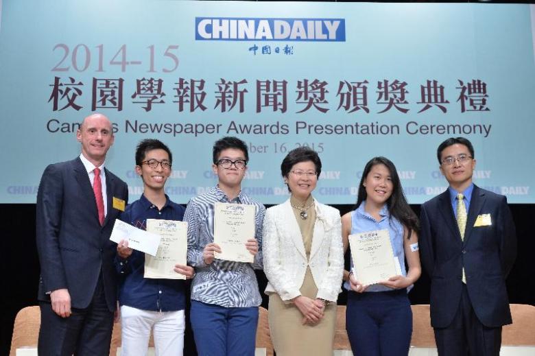 journalism award winners