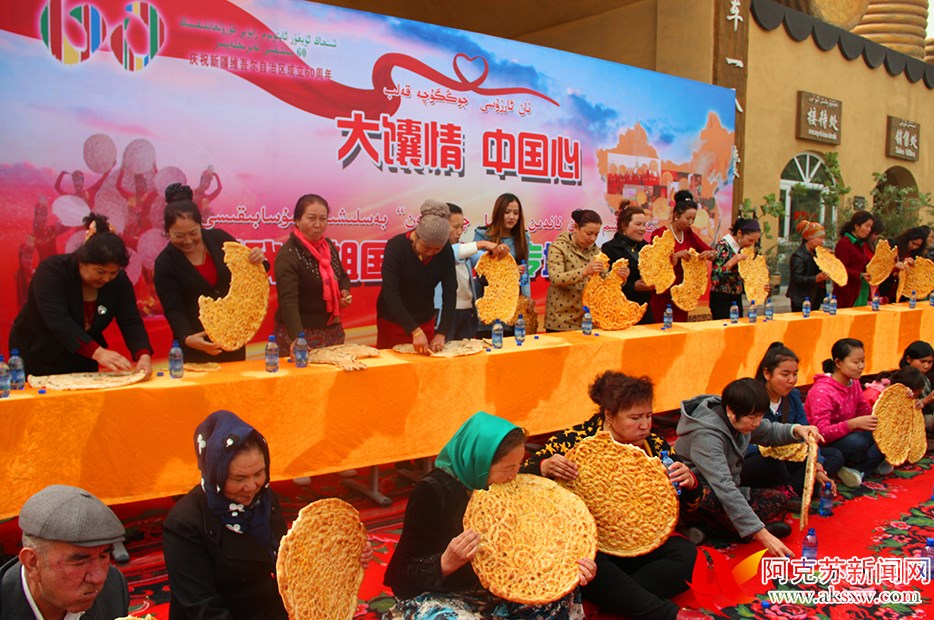 xinjiang bread chewing contest