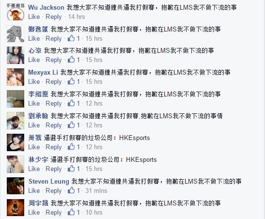 hong kong esports