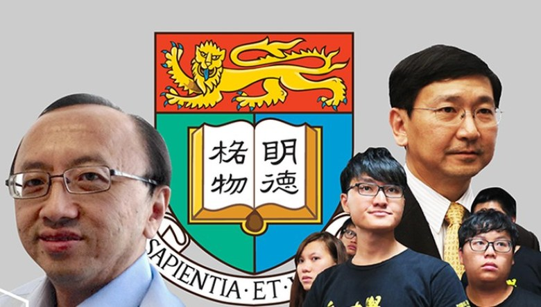 hku academic freedom johannes billy