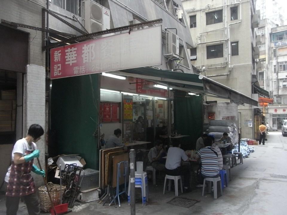 sheung wan outdoor seating restaurant