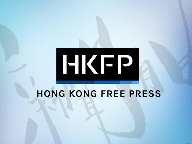 Logo hong kong free press