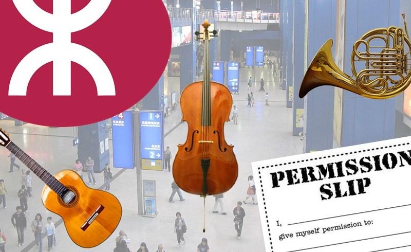 musical instrument registration