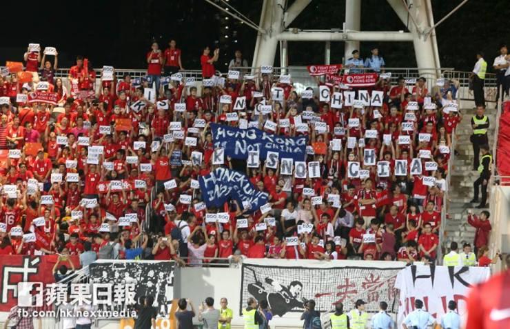 Hong Kong fans.