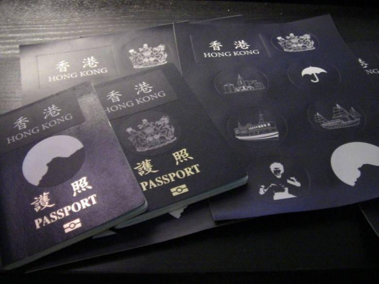 Hong Kong passport stickers
