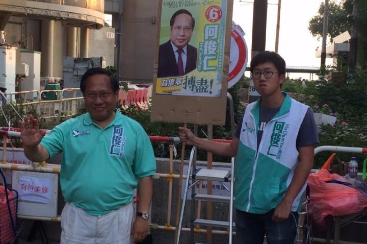 The Democratic Party's Albert Ho