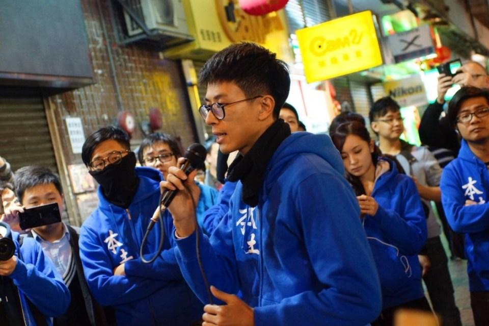 Hong Kong Indigenous at a protest.