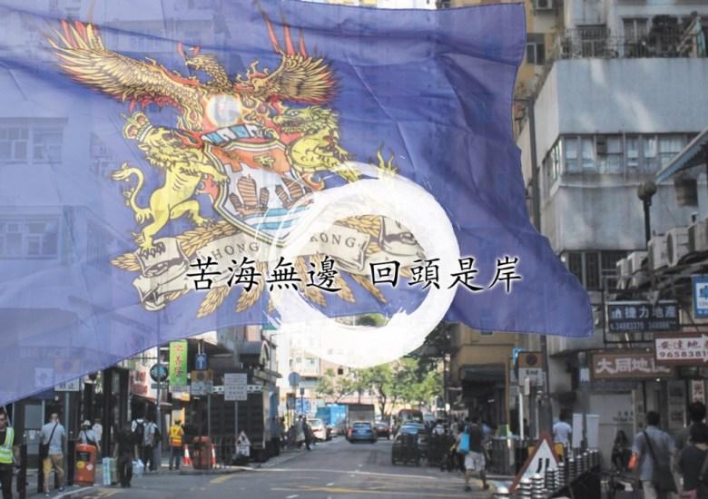Nakade Hitsujiko