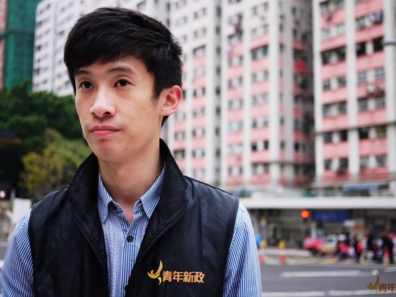 Baggio Leung Chun-hang of Youngspiration