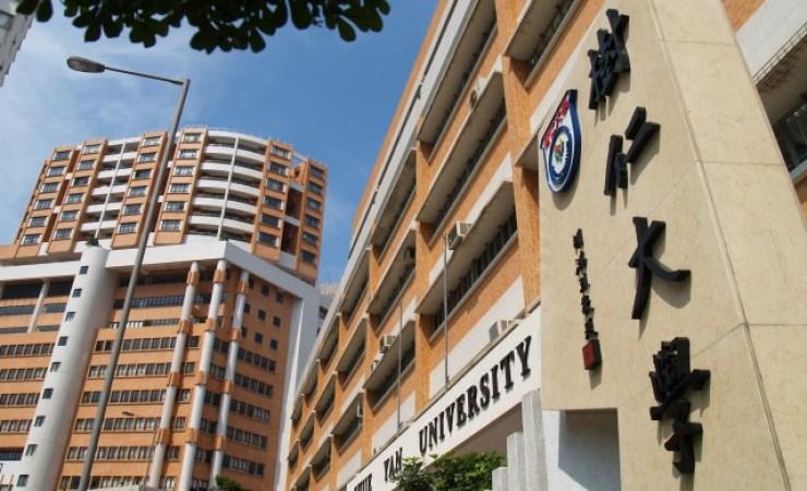 Shue Yan University.