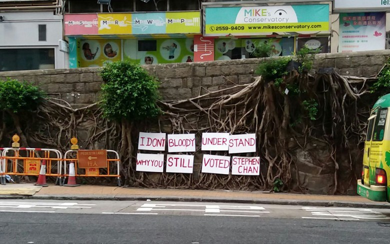 The posters in protest were spotted at the chopped down wall trees in Sai Wan.