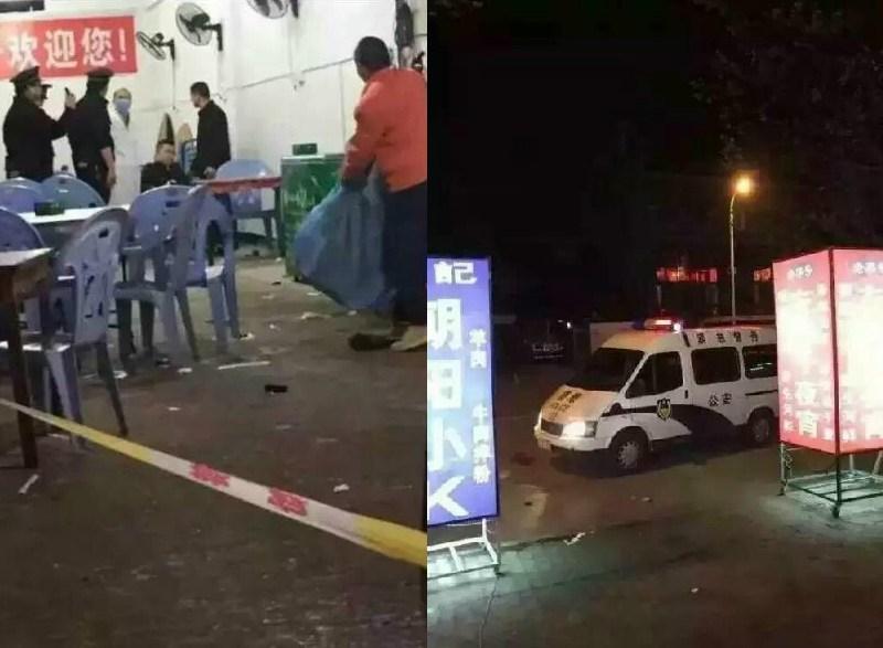 china street shooting