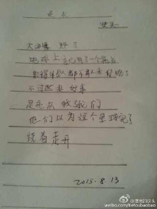 9-year-old poet
